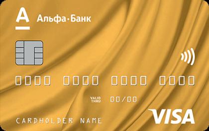 кредитная карта получить быстро без справок показать все банки