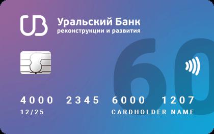 лучшие кредитные карты для снятия наличных без комиссий с льготным можно ли взять кредит в 16