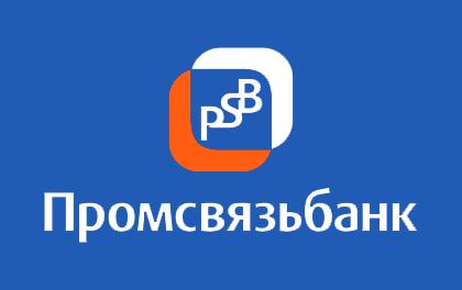 взять кредит в банке 1000000 рублей