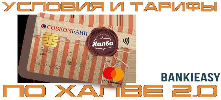 узнать в каком банке одобрят кредит бесплатно