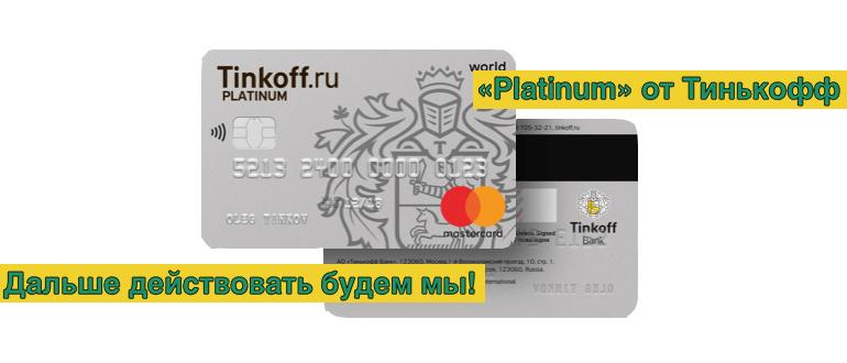 всем ли дают кредитную карту альфа банк микрозайм в мариинске на длительное время