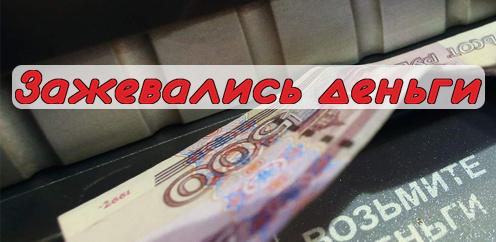 Куда звонить, если сломался банкомат?