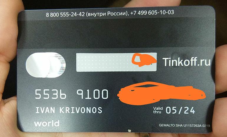 Как получить кредит онлайн на карту сбербанка срочно