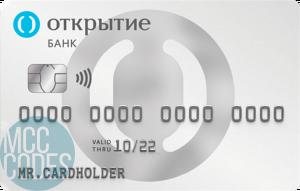 Заявка на кредитную карту банка Открытие