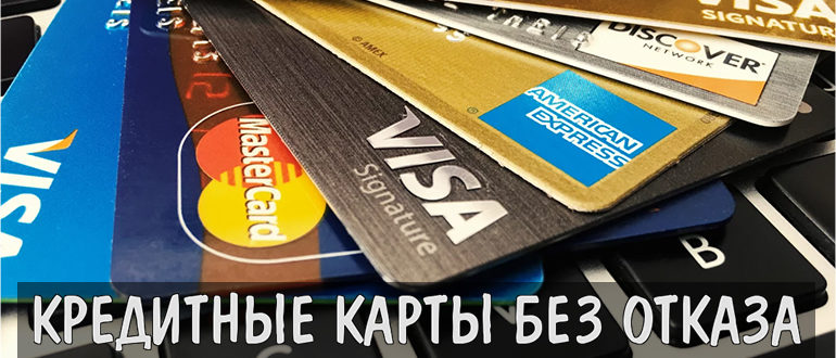 отп банк личный кабинет вход по номеру телефона оплатить кредит