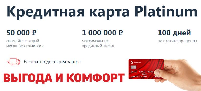 Мтбанк кредиты на потребительские нужды калькулятор