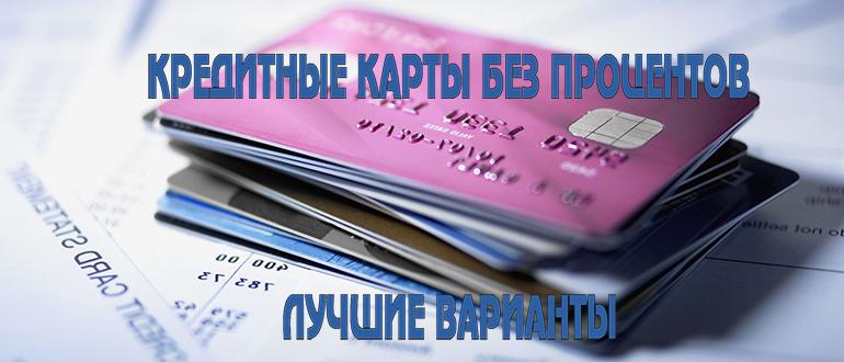 кредит сбербанка для физических лиц в 2020 году официальный сайт